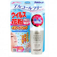 Японский Защитный спрей от аллергии с гиалуроновой кислотой