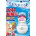 Японский спрей для носа от вирусов и аллергии