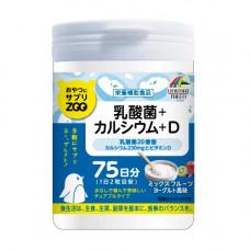 UNIMAT RIKEN Молочнокислые бактерии + кальций + витамин D, курс 75 дней
