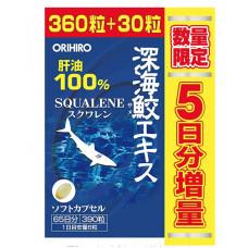 Сквален акулий 390 капсул (курс на 65 дней)