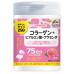 UNIMAT RIKEN ZOO Коллаген + гиалуроновая кислота + плацента, 150 шт