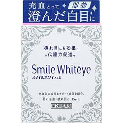 Lion Smile Whiteye японские капли для глаз с отбеливающим эффектом
