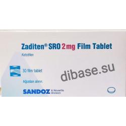 Задитен 2 мг 30 тб